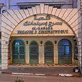 Théâtre Al-Kasaba en 2017.jpg