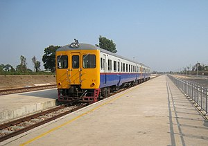 Thailand - Laos Train 01.jpg