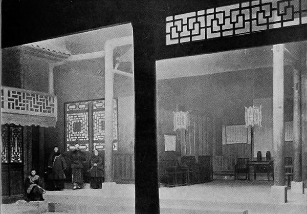 The Guest Hall in a Chinese House, Wan Hsien, Sze Chuan.jpg
