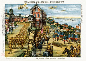Japan during World War I - Japanese lithograph depicting the capture of Blagoveshchensk
