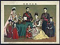 The Japanese imperial family, 1900.jpg