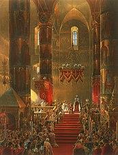 Kroning av Alexander II og Marie von Hessen-Darmstadt
