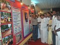 The Minister for Khadi of Tamil Nadu, Shri K Ramachandran visiting the DAVP pavilion at the Public Information Campaign on Bharat Nirman, at Gudalur, Nilgiri District, in Tamil Nadu on June 17, 2010.jpg