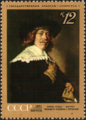 The Soviet Union 1971 CPA 4021 stamp (Portrait of a Young Man with Glove (Frans Hals)).png