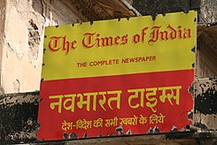 The Times of India (pub).jpg