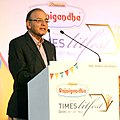 The Union Minister for Finance, Corporate Affairs and Information & Broadcasting, Shri Arun Jaitley addressing at the Times Literature Festival, organised by the Times of India, in New Delhi on November 28, 2015.jpg