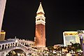 The Venetian, Las Vegas (7859540016).jpg