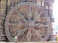 The chakra of konarak sun temple.jpg