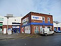 The first Screwfix Trade Counter (geograph 2796305).jpg