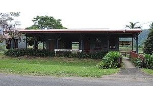 El Arish, Queensland - Former El Arish railway station, 2016