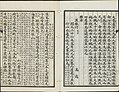 Three Hundred Tang Poems (74).jpg