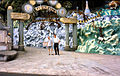 TigerBalmGarden-HawParVilla-entrance-Singapore-196009.jpg