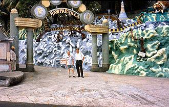 Tiger Balm Garden - The entrance to Haw Par Villa in the grounds of Tiger Balm Garden in Singapore.