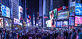 Times Square at night 2014.jpg