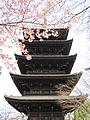 To-ji National Treasure World heritage Kyoto 国宝・世界遺産 東寺 京都228.JPG