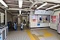 Tokyo Monorail Seibijo sta 002.jpg