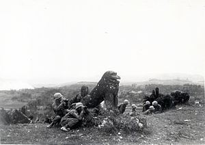 Tomori Stone Lion (18 June 1945).jpg