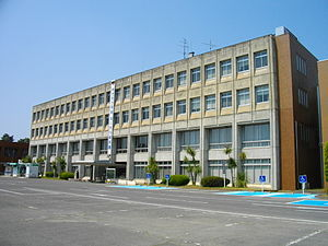 Toride, Ibaraki - Toride city hall