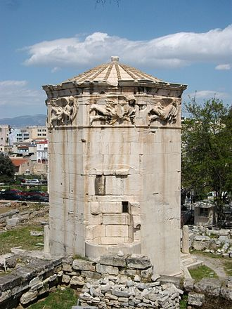 Tower of the Winds - The Tower of the Winds, Athens, Greece