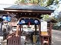Toyotamahime-jinja Namazu-osha.jpg