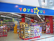 """Toys """"R"""" Us operates over 13,000 stores in 30 countries and has an annual revenue of $11.1 billion USD."""
