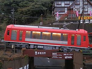 Hakone Tozan Line - A 3000 series car on the 8% gradient near Hakone-Yumoto Station
