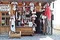 Traditional Store, Gjakove.jpg