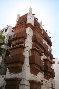 Portail Arabie Saoudite Wikip 233 Dia