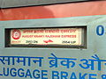 Trainboard - 12953 August Kranti Rajdhani Express.jpg