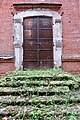 Trekhsvyatskoye Church Door.jpg