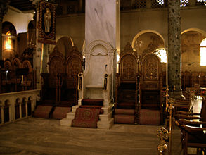 Tribunes Saint Demetrius Church Salonica.jpg