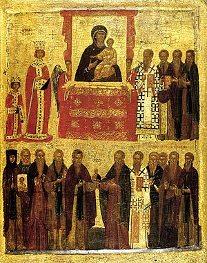 "Theodora (wife of Theophilos) - Late 14th century icon illustrating the ""Triumph of Orthodoxy"" under the Byzantine Empress Theodora and her son Michael III over iconoclasm in 843. The empress is identified on the top left. (National Icon Collection 18, British Museum)"