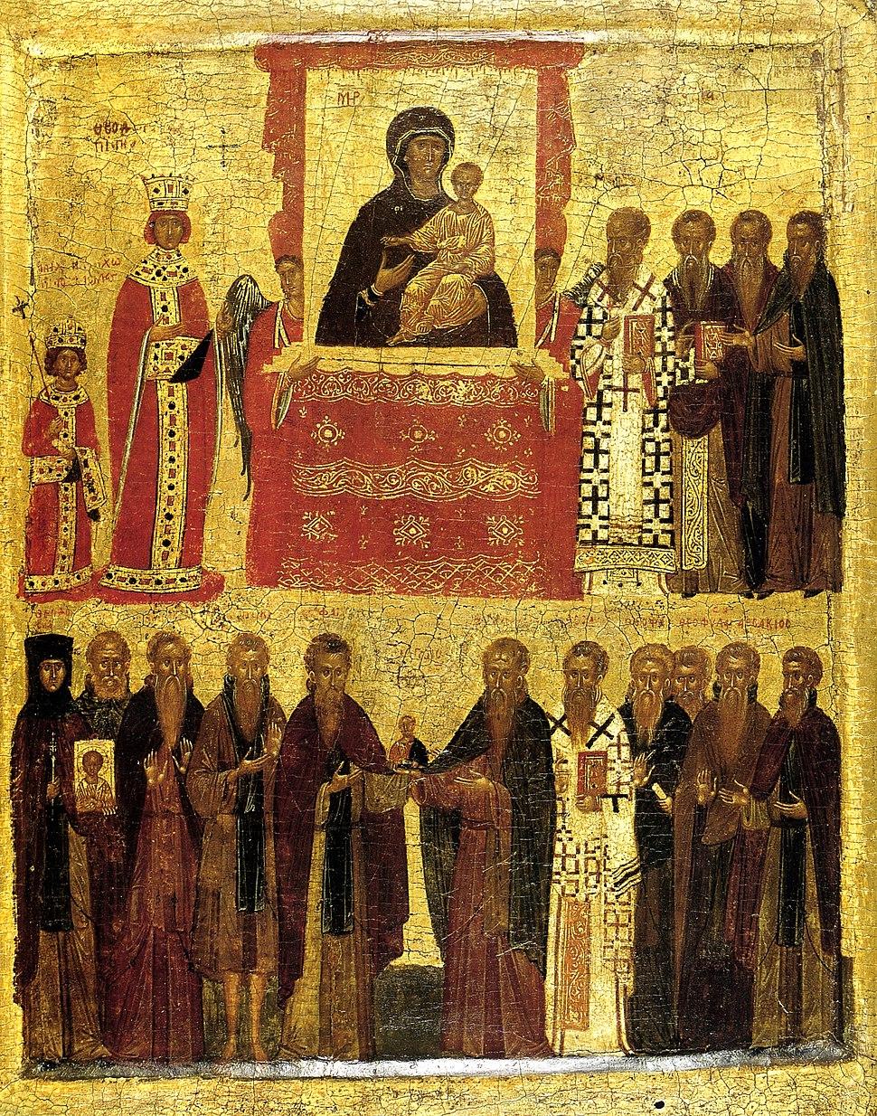 Triumph orthodoxy
