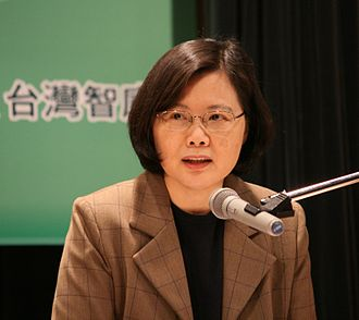Democratic Progressive Party - Tsai Ing-wen,  President of the Republic of China and current DPP Chairperson (2008-2012, 2014-present)