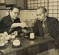 Tsuboi Sakae and Shigeji.JPG