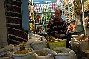 Tunismarketseller