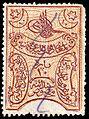 Turkey 1875-76 Sul4485 01.jpg