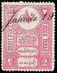 Turkey 1909 Sul 622.jpg