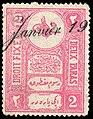Turkey 1909 Sul 622.jpg