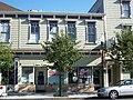USA-Alameda-1548-1550 Webster Street.jpg