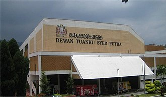 University of Science, Malaysia - Dewan Tuanku Syed Putra: The main auditorium of USM on the main campus on Penang Island