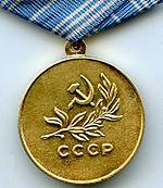 Decoration Ronde Bleue Honorifique Arm Ef Bf Bde