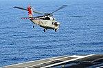 USS George H.W. Bush (CVN 77) 140811-N-CZ979-038 (14952295355).jpg