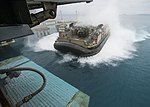USS Green Bay operations 150305-N-EI510-278.jpg