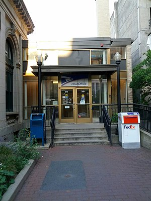 United States Post Office (Ithaca, New York) - Image: US Post Office Ithaca 2012 09 02 18 16 25