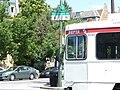 Ucity-balt-ave-trolley.jpg