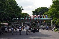 Ueno-zoo.jpg