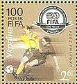 Ukraine 2004 2.61 (G) stamp - 100 Years of FIFA.jpg