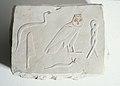 Unfinished hieroglyphs MET 20.3.160 01.jpg