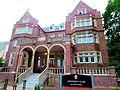 University Club - panoramio (1).jpg